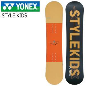 18 YONEX STYLE KIDS アプリコット (SK17) 2サイズ ヨネックス パークホリック パーク ジャンプ ジブ グラトリ フリーラン スノーボード 板 17-18 2017-18|extreme-ex