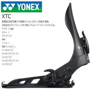 18 YONEX XTC AB グラファイト (BDXCAB17) ステップイン ヨネックス エックスティーシー アキュブレイド スノーボード バインディング 17-18 2017|extreme-ex