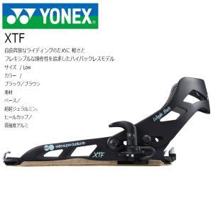 18 YONEX XTF AB ブラック/ブラウン (BDXFAB17) ステップイン ヨネックス エックスティーエフ アキュブレイド スノーボード バインディング 17-18 2017|extreme-ex