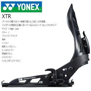 18 YONEX XTR AB ブラック/ブラック (BDXRAB17) ステップイン ヨネックス エックスティーアール アキュブレイド スノーボード バインディング 17-18 2017|extreme-ex