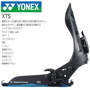 18 YONEX XTS AB ブラックネイビー (BDXSAB17) ステップイン ヨネックス エックスティーエス アキュブレイド スノーボード バインディング 17-18 2017|extreme-ex