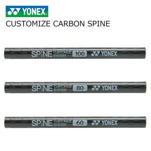 予約商品 19 YONEX CUSTOMIZE CARBON SPINE グラファイト (ccs100 ccs80 ccs60) ヨネックス Binding ビンディング 交換用  カーボンシャフトスノーボード 18-19|extreme-ex