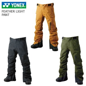 19 YONEX FEATHER LIGHT PANT ヨネックス フェザーライト パンツ 19Snow 18-19|extreme-ex