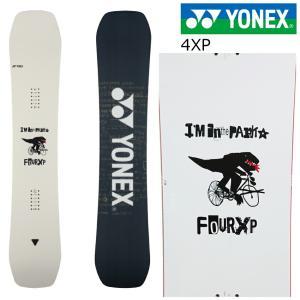 一部発送開始 21-22 YONEX ヨネックス 4XP フォーエックスピー XP21 オールマウンテン グラトリ メンズ レディース 板 国産 スノーボード スノボー 正規品|extreme-ex