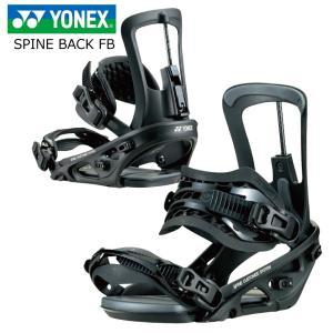 一部発送開始 21-22 YONEX ヨネックス SPINE BACK FB スパインバック エフビー Black ブラック スノーボード ビンディング パーク グラトリ 正規品 extreme-ex
