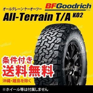 BF グッドリッチ オールテレーン T/A KO2 LT235/75R15 104/101S LRC RWL ホワイトレター サマータイヤ|extreme-store