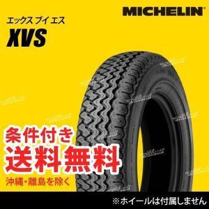 ミシュラン クラシックタイヤ XVS 235/70HR15 101H (MICHELIN CLASSIC TYRES) サマータイヤ|extreme-store