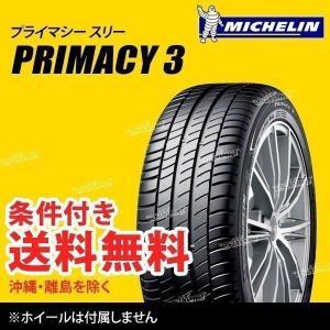 ミシュラン プライマシー3 245/40R18 97Y XL ZP MOE メルセデスベンツ承認 ランフラットタイヤ|extreme-store