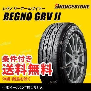 ブリヂストン レグノ GRV2 215/55R18 95V サマータイヤ|extreme-store