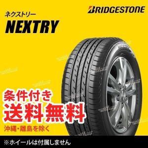 ブリヂストン ネクストリー 165/50R16 75V 軽自動車用 サマータイヤ|extreme-store
