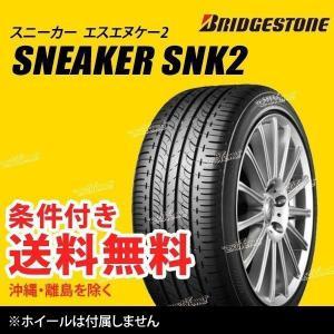 ブリヂストン スニーカーSNK2 135/80R13 70S サマータイヤ|extreme-store