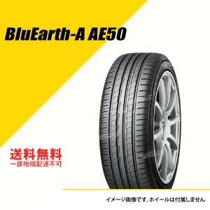 ヨコハマ ブルーアース・エース AE50 215/50R18 92V サマータイヤ|extreme-store