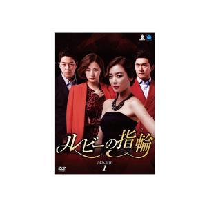 韓国ドラマ ルビーの指輪 DVD-BOX1