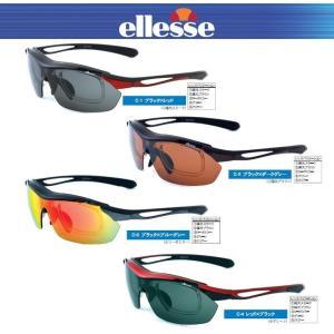 エレッセ スポーツサングラス 全4色  交換レンズ5枚セット 度つきレンズ対応 ES-S108|eye-berry