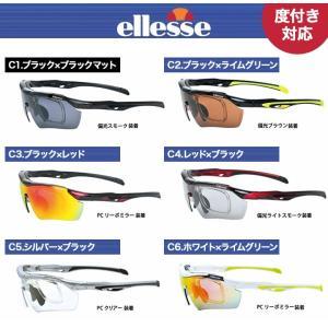 エレッセ ES-S111 最新モデル エレッセ スポーツサングラス 全6色  交換レンズ5枚セット 度つきレンズ対応|eye-berry