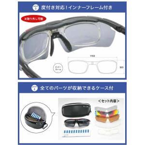 エレッセ ES-S111 最新モデル エレッセ スポーツサングラス 全6色  交換レンズ5枚セット 度つきレンズ対応 eye-berry 03