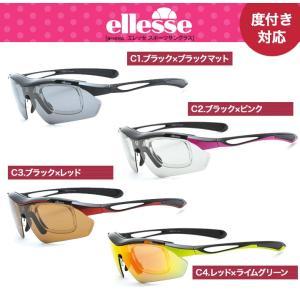 エレッセ ES-S113 最新モデル エレッセ スポーツサングラス 全4色  交換レンズ5枚セット ...