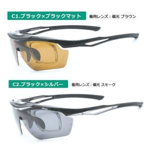 エレッセ ES-S114 便利な跳ね上げ式サングラス エレッセ スポーツサングラス 全4色  交換レンズ2枚セット 度つきレンズ対応|eye-berry|03