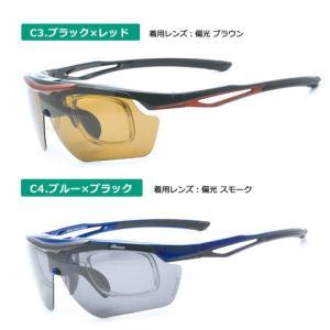 エレッセ ES-S114 便利な跳ね上げ式サングラス エレッセ スポーツサングラス 全4色  交換レンズ2枚セット 度つきレンズ対応|eye-berry|04