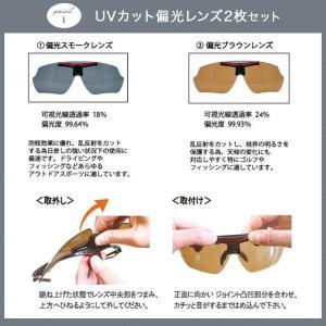 エレッセ ES-S114 便利な跳ね上げ式サングラス エレッセ スポーツサングラス 全4色  交換レンズ2枚セット 度つきレンズ対応|eye-berry|05