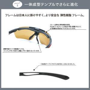 エレッセ ES-S114 便利な跳ね上げ式サングラス エレッセ スポーツサングラス 全4色  交換レンズ2枚セット 度つきレンズ対応|eye-berry|06