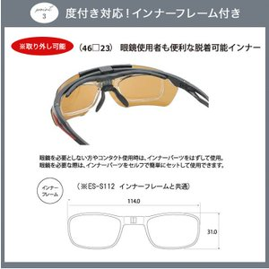 エレッセ ES-S114 便利な跳ね上げ式サングラス エレッセ スポーツサングラス 全4色  交換レンズ2枚セット 度つきレンズ対応|eye-berry|07