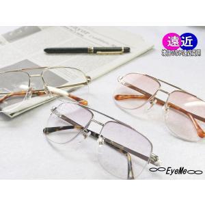 老眼鏡 累進多焦点遠近両用ファッションシニアグラス おしゃれな男性用遠近両用メガネ リーディンググラス1210 eye-me-me