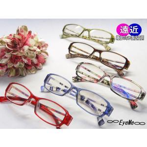 老眼鏡 累進多焦点遠近両用シニアグラス  定形外郵便送料無料 おしゃれな男性用・女性用遠近両用メガネ リーディンググラス2103PR eye-me-me