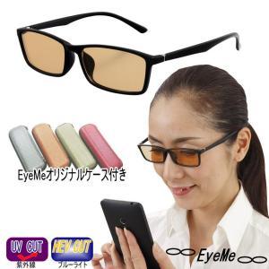 UV&ブルーライトカット PCメガネ ハイコントラストレンズ 機能性グラス2801HC 男女兼用 サングラスタイプ