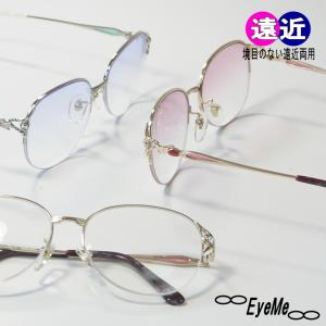 老眼鏡 累進多焦点遠近両用ファッションシニアグラス おしゃれな女性用遠近両用メガネ 3335 リーディンググラス|eye-me-me