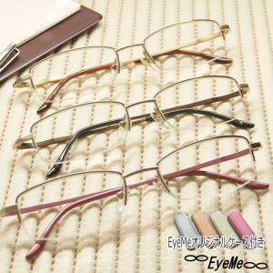 老眼鏡 非球面シニアグラス「Hi-Metal婦人用」 おしゃれな女性用リーディンググラス 711002|eye-me-me