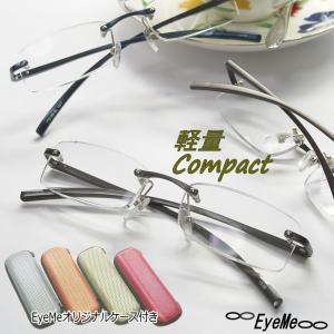 老眼鏡 高級アルミフレームシニアグラス おしゃれな男性用・女性用 77019S 軽量コンパクトリーディンググラス|eye-me-me