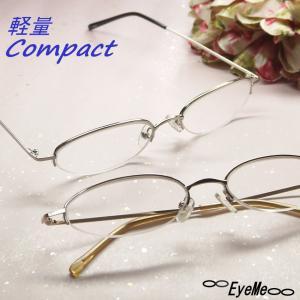 老眼鏡 携帯用シニアグラス おしゃれな男性用・女性用 リーディンググラス78008A オリジナルケース付き|eye-me-me