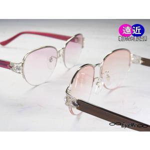 老眼鏡 累進多焦点遠近両用ファッションシニアグラス おしゃれな女性用遠近両用メガネ リーディンググラスA075B|eye-me-me