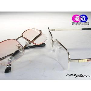 老眼鏡 累進多焦点遠近両用シニアグラス おしゃれな男性用遠近両用メガネ リーディンググラスAW361 eye-me-me