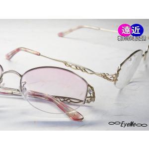 老眼鏡 累進多焦点遠近両用シニアグラス おしゃれな女性用遠近両用メガネ リーディンググラスAW363|eye-me-me