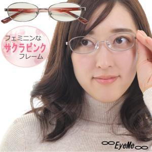 老眼鏡 女性用シニアグラス 薄型レンズ  GR13 さくらピンク リーディンググラス|eye-me-me