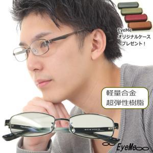 老眼鏡 男性用シニアグラス 薄型レンズ GR15リーディンググラス|eye-me-me