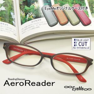 PC老眼鏡 UV&ブルーライトカット GR17 機能性シニアグラス男女兼用 定型外郵便送料無料  <...