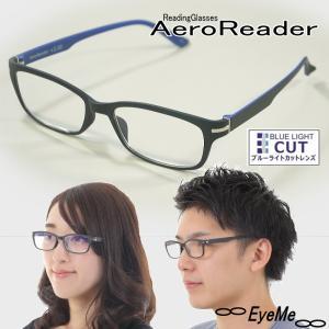 PC老眼鏡 UV&ブルーライトカット GR18 機能性シニアグラス男女兼用 定型外郵便送料無料  <...