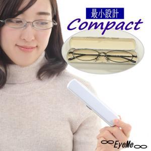 老眼鏡 携帯用シニアグラス 超軽量・コンパクトおしゃれな男性・女性用 ハードケース付き リーディンググラスGR22|eye-me-me