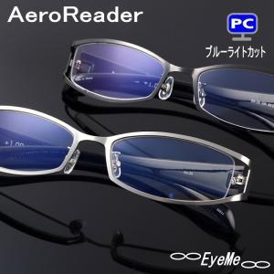 老眼鏡 薄型レンズシニアグラス ガンメタル&ブラック色 リーディンググラスGR30|eye-me-me