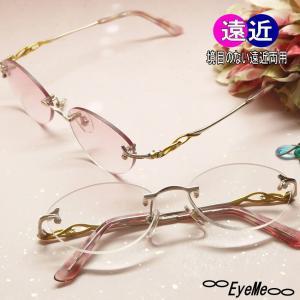 老眼鏡 累進多焦点遠近両用ファッションシニアグラス おしゃれな女性用遠近両用メガネ R-2145リーディンググラス eye-me-me