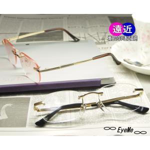 老眼鏡 おしゃれな累進多焦点遠近両用シニアグラス おしゃれな男性用遠近両用メガネ リーディンググラスR-2146|eye-me-me