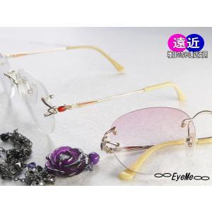 老眼鏡 累進多焦点遠近両用ファッションシニアグラス おしゃれな女性用遠近両用メガネ リーディンググラスTK-103 eye-me-me