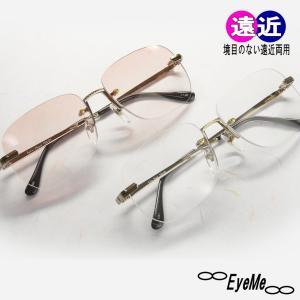 老眼鏡 累進多焦点遠近両用ファッションシニアグラス おしゃれな男性用遠近両用メガネ リーディンググラスTK-104|eye-me-me
