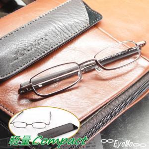 老眼鏡 携帯用ファッションシニアグラス「ExtReader」 おしゃれな男性用・女性用 リーディンググラス ZE-C013 コンパクトメガネ 軽量コンパクト|eye-me-me