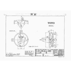 TOTO 浴槽(バスタブ)排水カバー 品番:90914|eye-s2