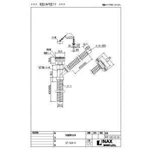 LIXIL INAX ユニットバス用 排水ホース/洗面器排水金具 品番:LF-6LM-C|eye-s2
