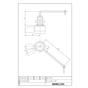LIXIL INAX 収納タイプロータンク用洗浄ハンドル 品番:DTF-814AL-X2 / DTF-814AR-X2|eye-s2